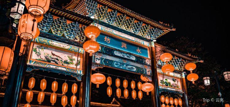 Yongxing Lane1