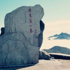 Shikengkong Mountain Peak User Photo