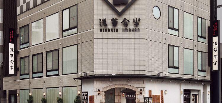 淺草今半(國際通店)2