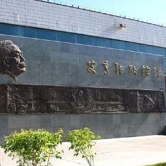 艾青詩歌館のユーザー投稿写真