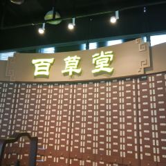 Sichuan Science and Technology Museum User Photo