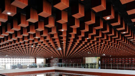 Sichuan Library
