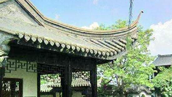 중화 양생 단계 문화원