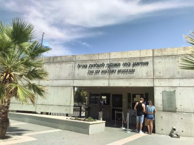 Israel Defense Forces History Museum
