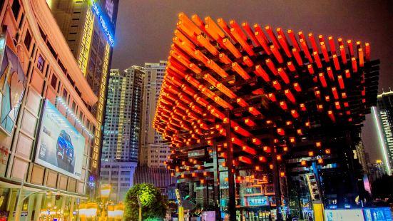 重慶國泰藝術中心