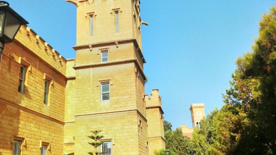American University of Beirut (AUB)