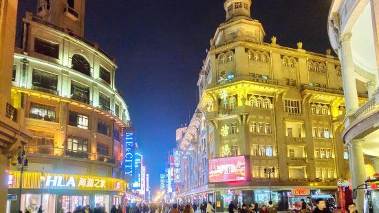 톈진취안예창