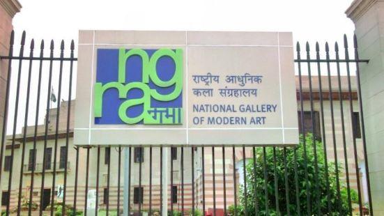 國家現代藝術畫廊