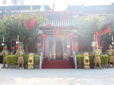 Tangyu Hot Spring