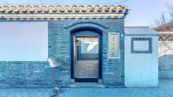 Luxun Former Residence