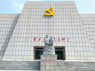 Jiluyu Border Region Revolutionary Base Area Former Site