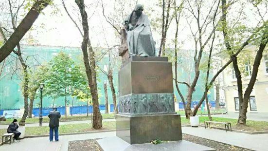 "Memorial Museum ""Gogol's House"""