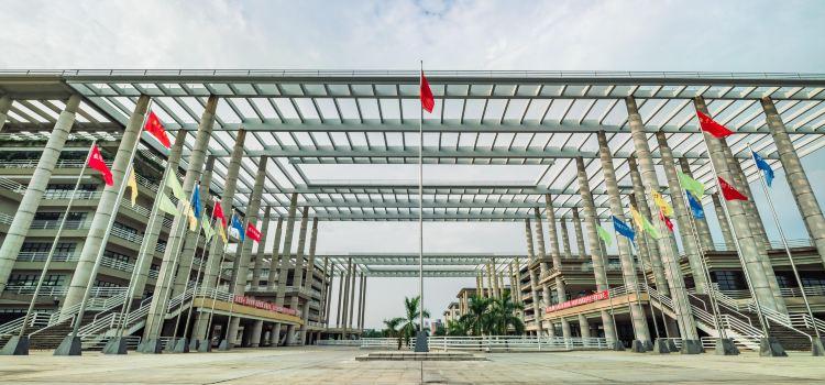 Guangzhou University City