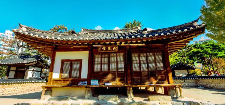 대전 회덕 동춘당