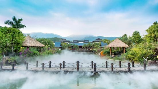 Shui Di Shan Hot Spring