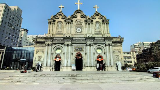 The Catholic Church at Wuxing Street