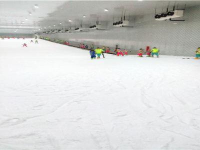 Taohua Xueyuan Indoor Ski Resort