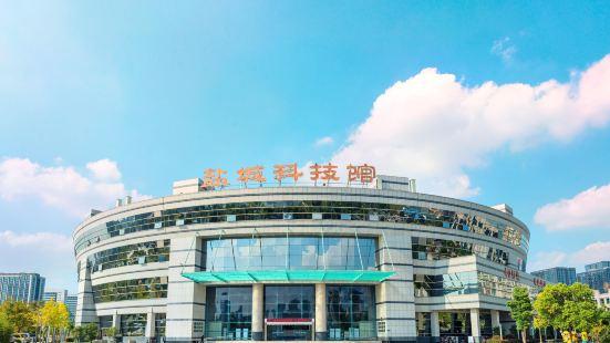 YanCheng KeJiGuan