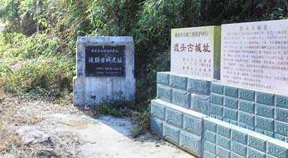 Dutou Ancient City Ruins