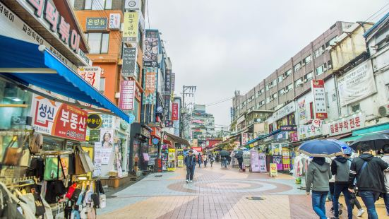 Hongdae Parking Shopping Street