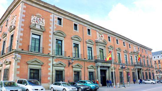 Palacio de Duques de Uceda