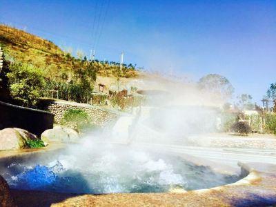 Dapan Mountain Hot Spring
