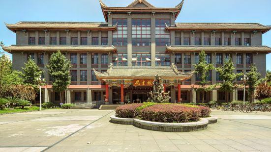 쓰촨 대학교