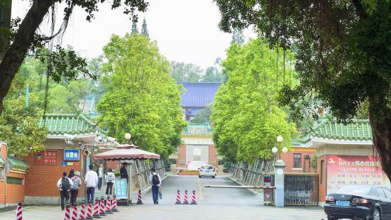Zhongshan Memorial Middle School