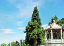 Banshan Pavilion