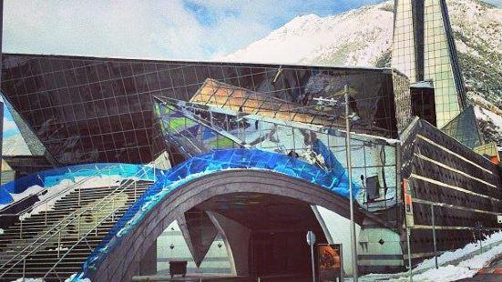 Centre Termoludic Caldea Travel Guidebook Must Visit Attractions
