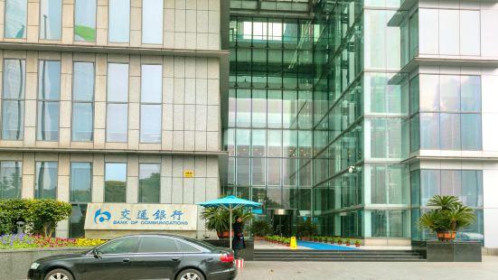 交通銀行博物館