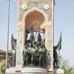 Ataturk Mausoleum User Photo