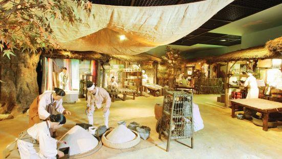 農業博物館