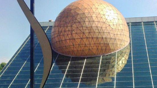 Gaziantep Gezegenevi ve Bilim Merkezi