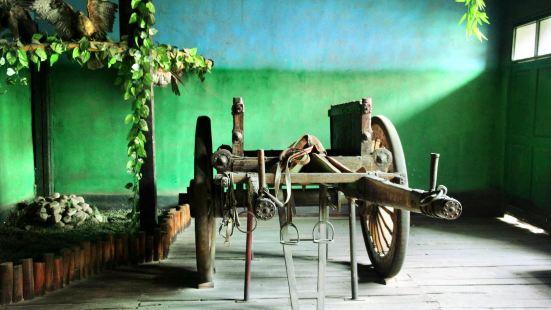 Qinghai Folk-customs Museum