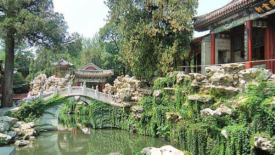 Heyuan Garden