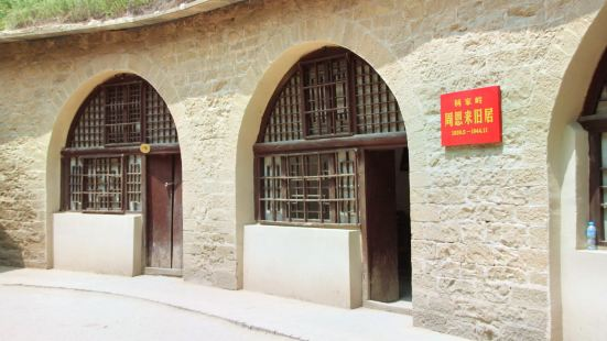 Wangjiaping Revolutionary Site