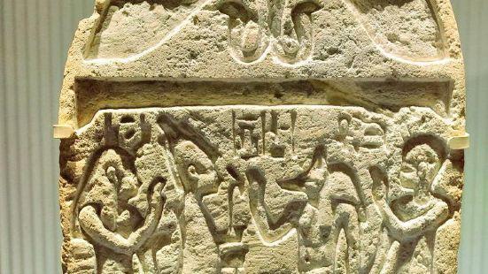 Musee Grobet-Labadie