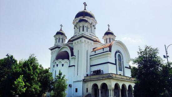 Casin Church