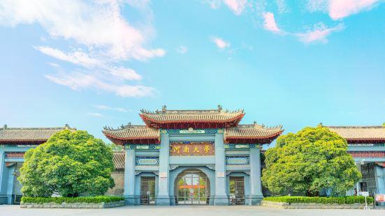Henan University
