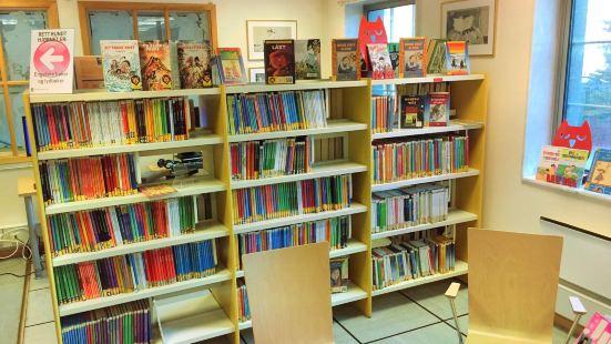 Kristiansund Bibliotek