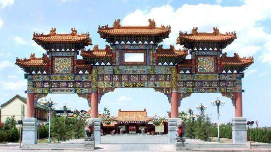 Dongshan Cultural Arts Park