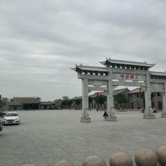 광푸구청 여행 사진