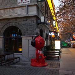 南京1912街用戶圖片