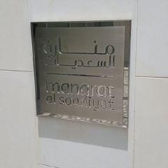 Sa'adiyat Island User Photo