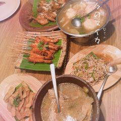 Bale Udang Mang Engking User Photo