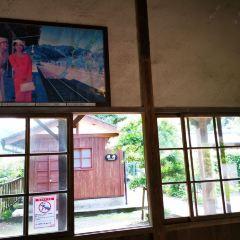 카레이가와역 여행 사진