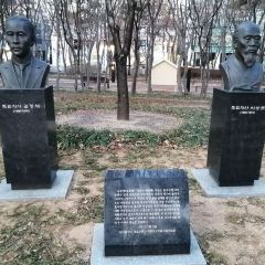 Gukchaebosang Memorial Park User Photo