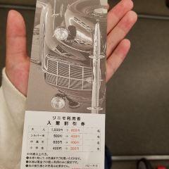豐田博物館用戶圖片