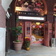 Western Market User Photo